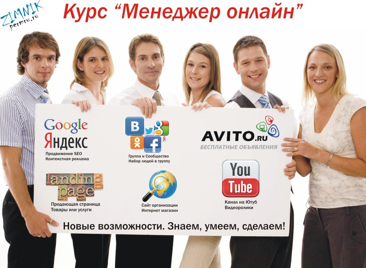 Создание сайтов обучение в перми топ компаний раскрутки сайтов